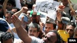 تجمع اعتراضی کارگران در تهران به سیاست های دولت احمدی نژاد در روز جهانی کارگر (عکس: ایسنا)