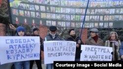 Акция протеста у здания посольства Казахстана в Украине. Киев, 16 декабря 2014 года. Фото со страницы Айдоса Садыкова в Facebook'e.