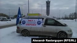 Акция дальнобойщиков в Петербурге (11 ноября 2016 г.)