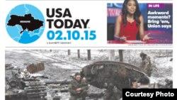 «USA Today» qəzetinin birinci səhifəsi