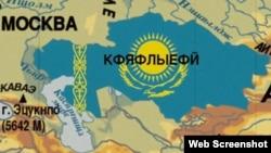 Карта «Казахстана» из фильма «Борат» Саши Барона Коэна, 2006 год