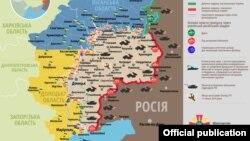 Ситуація в зоні бойових дій на Донбасі, 5 березня 2017 року