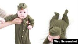 Uniforme za bebe