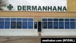 Dermanhana