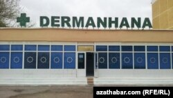 Türkmenistanda daşary ýurtlarda öndürilen dermanlaryň gytylmagy bilen, dermanhanalarda olaryň deregine ösümlikler hödürlenip başlandy.