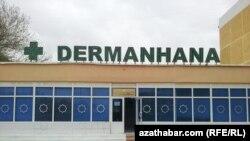 Döwlet dermanhanasy, Türkmenabat