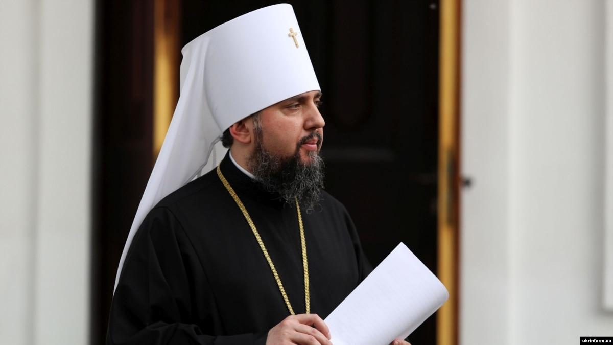«Исторический момент»: митрополит Епифаний отреагировал на признание ПЦУ патриархом Александрийским