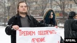 В Москве проходит пикет в поддержку смертельно больного Алексаняна