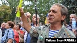 Участники акции протеста в Кишиневе.