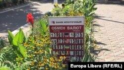 Cum Tiraspolul a ieșit din criza valutară