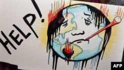 Плакат під час однієї з акцій на підтримку боротьби з кліматичними змінами