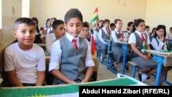 اليوم الاول للعام الدراسي في احدى مدارس اربيل
