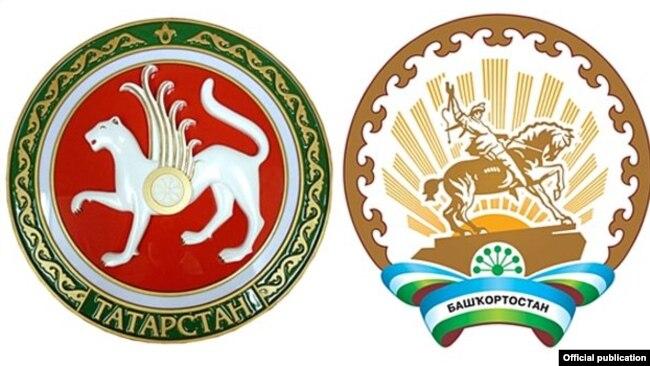 Гербы Татарстана и Башкортостана
