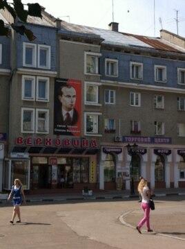 Портрет Степана Бандеры на главной площади Дрогобыча