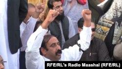 GRAB - Pakistan Opposition Protests IMF Talks