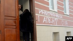 "The offices of Russia's Memorial rights group in Moscow was vandalized with graffiti reading ""foreign agent [heart] USA"" in March 2013."