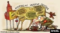 Малюнок художника Олексія Кустовського