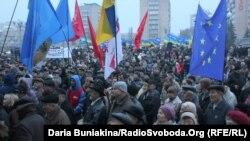 Митинг в поддержку Евроинтеграции в Черкассах