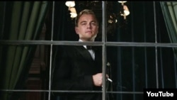 Леонардо Ди Каприо в роли Джея Гэтсби