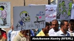 موظفون في مجلس محافظة البصرة في إحتجاج