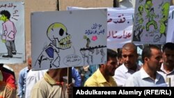 موظفون في تظاهرة بالبصرة