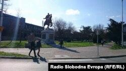 Skoplje