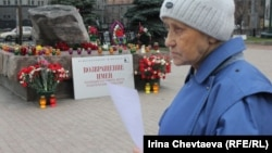 """Акция """"Возвращение имен"""" у Соловецкого камня"""