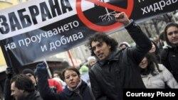 Proteste la Sofia împotriva explorării gazelor de şist