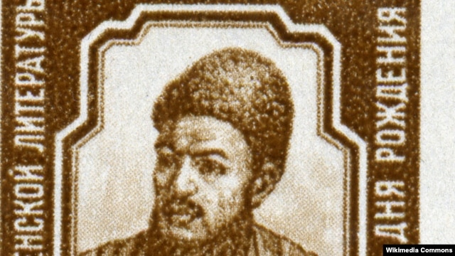 An old Soviet stamp celebrating the Turkmen national poet Makhtumkuli Feraghy. (click to see entire image)