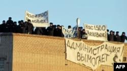 Заключенные Копейской колонии во время бунта в ноябре 2012 года