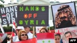 АКШда Сирияга чабуулга каршы акция өттү, 9-сентябрь, 2013-жыл