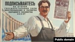 О государственных займах для населения в России, проведенных в последние десятилетия, у вкладчиков остались, скорее, негативные воспоминания.