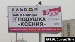 Tatarıstanda mebel mağazasının reklam bilbordu