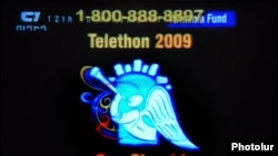 Armenia -- State television broadcasts a fundraising telethon from Los Angeles on November 26, 2009.