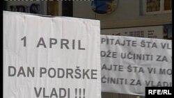 Sa skupa 'podrške vladi' u Sarajevu