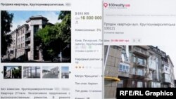 Деякі з квартир у цьому будинку виставлені на продаж, вартість – 500 та 750 тисяч доларів