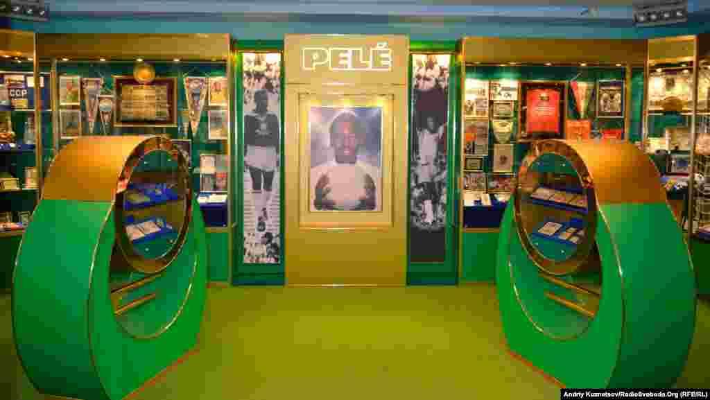 Відкрити музей має особисто Пеле