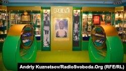Музей Пеле у Луганську