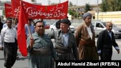 جانب من تظاهرة العمال الكرد