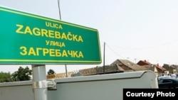 Vukovar, foto: RTS