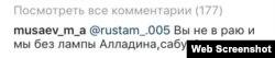 Мусаев отреагировал на корректный вопрос весьма резко