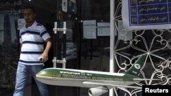 مكتب للخطوط الجوية العراقية في بغداد