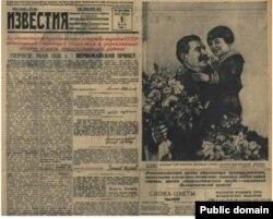 Сталин менен Геля Маркизованын сүрөтү «Известия» гезитинде. 01.5.1936.