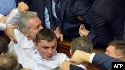 Первая сессия Верховной Рады Украины