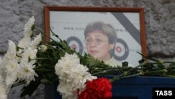 Акционеры издания назначили вознаграждение в 25 миллионов рублей за информацию, которая могла бы привести к установлению заказчиков, организаторов и исполнителей убийства Политковской