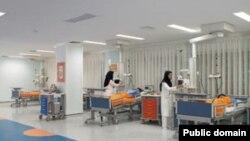 بیمارستانی در تهران