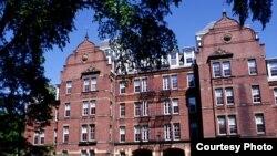 Garward uniwersiteti, Boston.