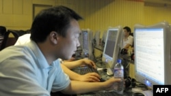 Chinese authorities have blocked access to popular Internet services.