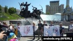 Митинг в поддержку Надежды Савченко в Киеве, 11 мая 2015 года
