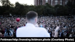 Aleksei Navalny speaks to supporters at a rally in Yekaterinburg on September 16.